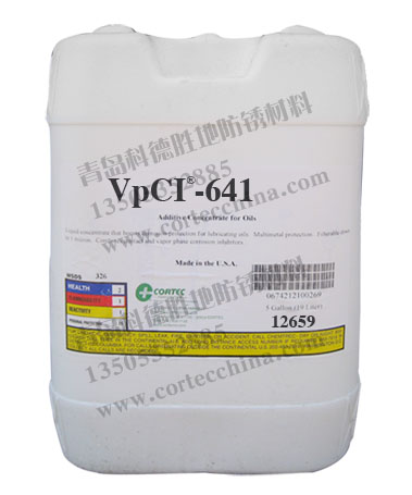 VpCI®-641 Liquid Additive